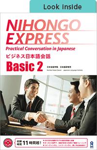 Look inside NIHONGO EXPRESS Basic2